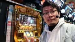 #178 パチスロ〜ライフ・埼玉県坂戸市★後編/動画