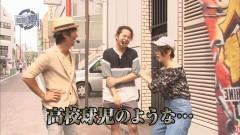 #89 RSGre/北斗の拳7/ハーデス/動画