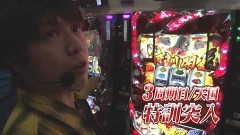 #123 TAI×MAN/HEY!鏡/動画