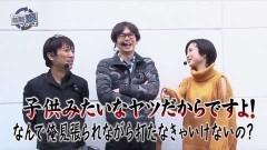 #172 RSGre/シャカリーナVV/009COJ/シンフォギア/動画