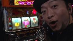#126 DXセレクション/沖ドキ!/動画