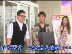 #9 ブラマヨ吉田のガケっぱち!!ヒラヤマン/久保田和靖(とろサーモン)/動画