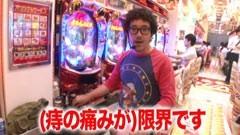 #84 黄昏☆びんびん物語/北斗の拳転生の章/鬼の城/動画