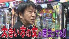 #128 【前半戦】芸人vsライターノリ打ちバトルSP/動画