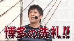 #183 ガケっぱち!!/ヤマドゥ(レモンティー)/動画