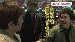 #5 旅打ち/リノ/沖ドキ! トロピカル/ハッピージャグラーVII/動画