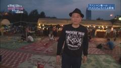 #9 千原せいじ漫遊記 世界ふれあい旅スペシャルinカンボジア/動画