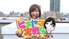 #58 CLIMAXセレクション/ぱちんこ冬のソナタRemember/動画