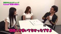 #264 ツキとスッポンぽん/ちゃまV 女神/パチスロ鉄拳4/動画