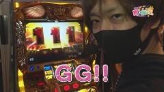 #514 極セレクション/凱旋/ディスクアップ/動画
