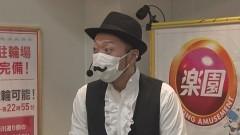 #534 極セレクション/パチスロ北斗の拳 修羅の国篇/動画