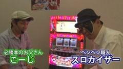 無料PV#109★極SELECTION/動画