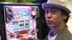 #633 射駒タケシの攻略スロット�Z/SLOT 魔法少女まどか☆マギカ/動画