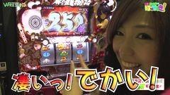 #4 はっちゃき/麻雀物語3 後編/動画