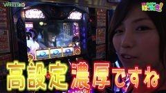 #29 はっちゃき/バジリスク〜甲賀忍法帖〜絆 後編/動画