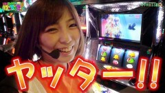#31 はっちゃき/ウィッチマスター 後編/動画