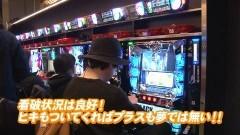 #797 射駒タケシの攻略スロットVII/パチスロ BLACK LAGOON3/動画