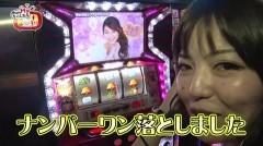 #357 極セレクション/パチスロラブ嬢/動画