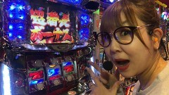 #476 極セレクション/押忍!サラリーマン番長/動画