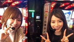 #488 極セレクション/押忍!番長3/動画