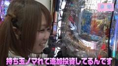 #7 旅×娘。/ルパン三世消されたルパン 394Ver/動画