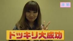 #16 旅×娘。/CRスーパー海物語IN沖縄3 桜バージョン/動画
