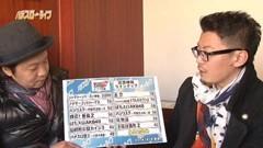 #105 パチスロ〜ライフ港区★前編/動画