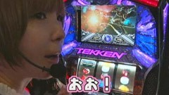 #108 極セレクション_水瀬美香のスロってみっか/鉄拳3rd/動画