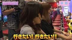 #19 旅×娘。/CRAスーパー海物語IN沖縄2/動画
