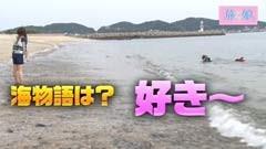 #32 旅×娘。/CRぱちんこAKB48 バラの儀式/動画
