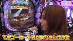 #40 旅×娘。/CR FEVER KODA KUMI LEGEND LIVE/動画