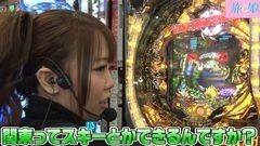 #42 旅×娘。/CRヴァン・ヘルシングII FPV/動画