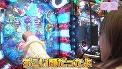 #47 旅×娘。/モーレツ宇宙海賊/緋弾のアリア/ジューシーハニー/動画