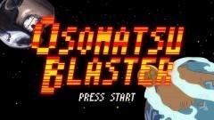 第2話 「OSOMATSU BLASTER」/動画