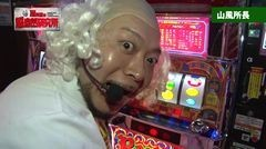 #259 極セレクション/リノ/動画