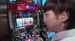#87 シン太郎/押忍!番長3/バーサス/クラセレ/動画