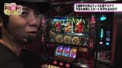 #320 極セレクション/押忍!番長3/ハーデス/動画
