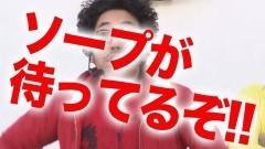 #191 黄昏☆びんびん物語/うしとら/エヴァまご2/凱旋/動画