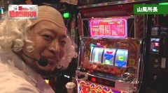 #344 極セレクション/リノ/動画