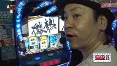 #352 極セレクション/政宗2/動画