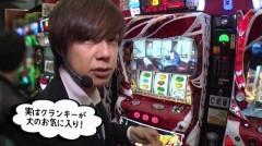 #104 シン太郎/押忍!番長A/動画
