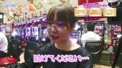 #54 極Zセレクション/ミリオンゴッド-神々の凱旋-/動画