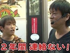 #33 ブラマヨ吉田のガケっぱち!!ヒラヤマン/水口靖一郎(ソラシド)/動画