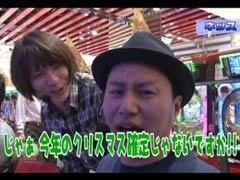 #9 ぱちんこ登龍門CRヱヴァンゲリヲン7SmileModel/動画