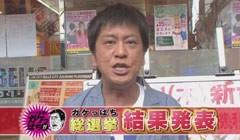 #51 ブラマヨ吉田のガケっぱち!!ヒラヤマン/おたこぷー/みなみのしま南條/動画
