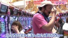#20 ぱちんこ登龍門/CR牙狼FINA/北斗の拳5覇者/動画