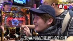 #33 パチテレ!登龍門/仮面ライダーV3/クレアの秘宝伝/動画