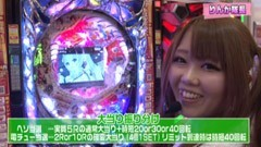 #41 パチテレ!登龍門/CR@ほぉ〜むカフェ/キン肉マン/動画