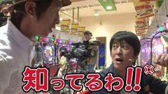 #109 ガケっぱち!!/ヒラヤマン/梶原雄太(キングコング)/動画