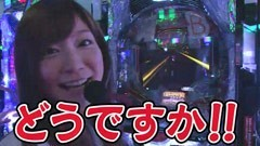 #123 ガケっぱち!!/ヒラヤマン/尾形貴弘(パンサー)/動画